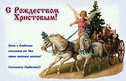 http://www.virtualcard.ru/images00/pic0213.jpg