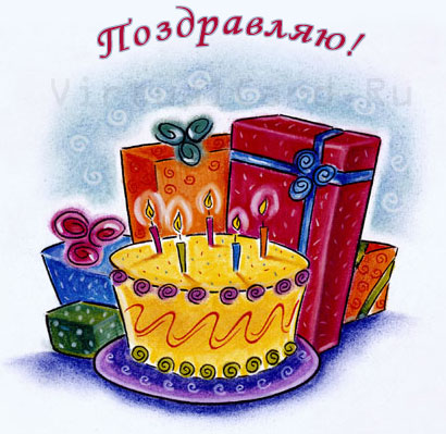http://www.virtualcard.ru/images5/pic7118.jpg