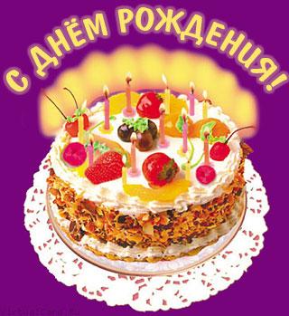 http://www.virtualcard.ru/images5/pic7209.jpg