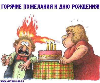 http://www.virtualcard.ru/images5/pic7803.jpg